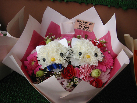 hello-kitty-bouquet