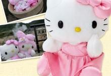 MHK : Muñeca de Hello Kitty !!