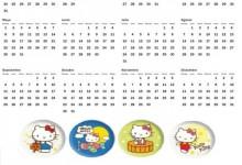 MHK : Calendario Anual de Hello Kitty 2016 !!