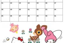 MHK : Hello Kitty – Enero 2016 !!